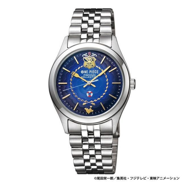 Cinturino metallo orologio Sanji
