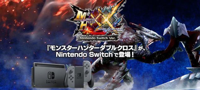 Capcom annuncia Monster Hunter XX per Nintendo Switch