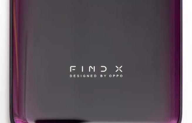 Scocca del Find X