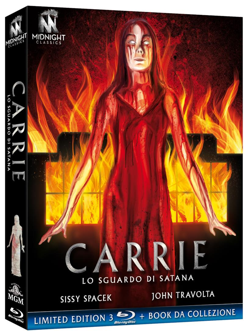 Carrie - Lo sguardo di Satana - Blu-ray