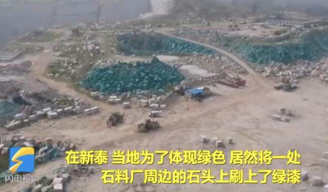 Cina: macerie tinte di verde
