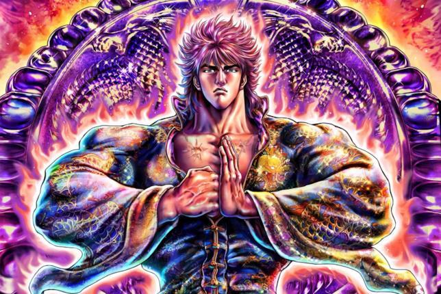 Ken il Guerriero le origini del mito