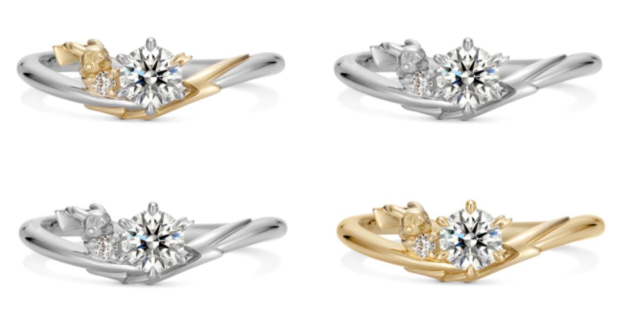 servizio eccellente le più votate più recenti come ottenere Pokémon: i nuovi anelli di fidanzamento ispirati a Pikachu