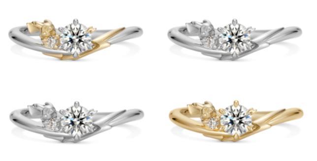 I vari tipi di anelli di fidanzamento Pikachu