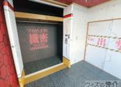 L'appartamento di Evangelion in Giappone