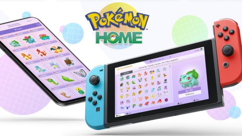 Pokémon Home disponibile