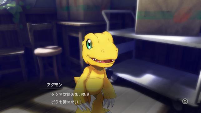 Digimon Survive uscirà su PS4, PC, Xbox One e Switch