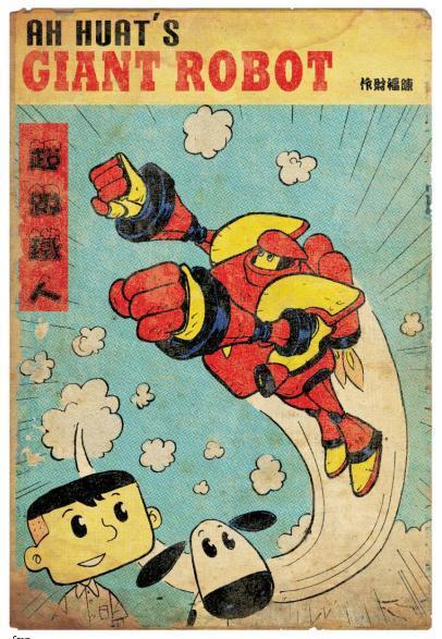 La cover del Robot gigante, fumetto di Charlie Chan Hock Chye
