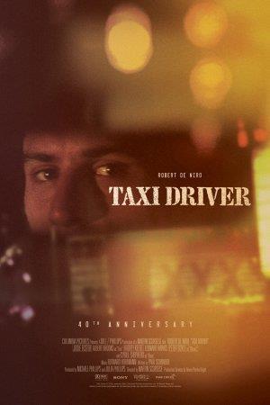 La locandina per celebrare il 40esimo anniversario di Taxi Driver