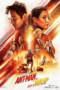 Il poster coi protagonisti di Ant-Man and the Wasp realizzato dagli artisti Marvel