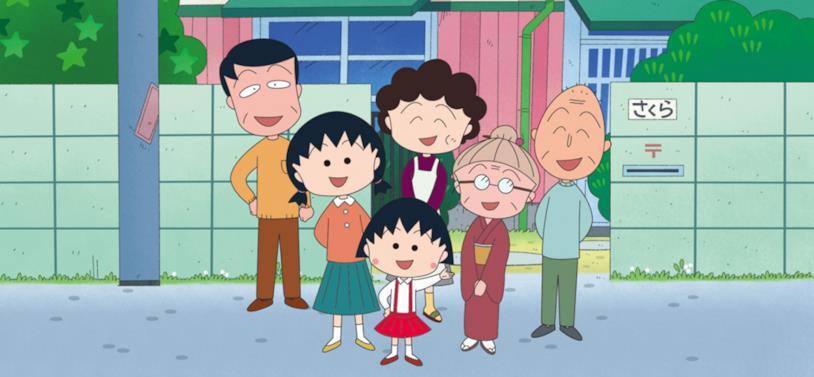 Anime Maruko Cha