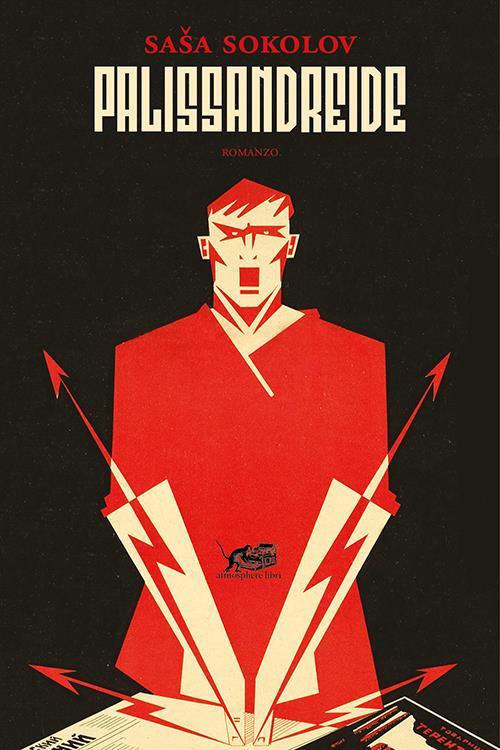 La copertina di Palissandreide