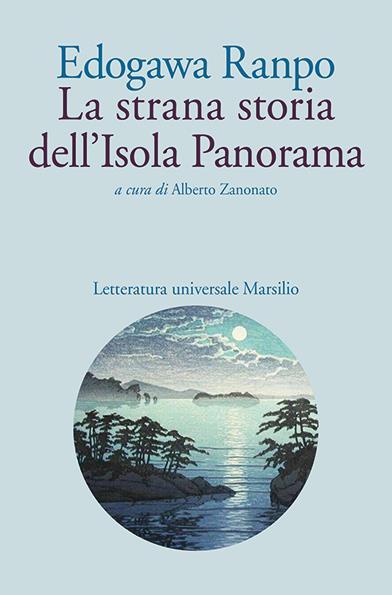 La copertina di La strana storia dell'Isola Panorama