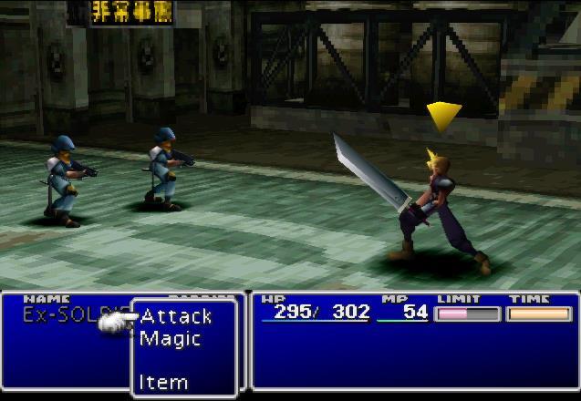Final Fantasy VII sulla prima PlayStation