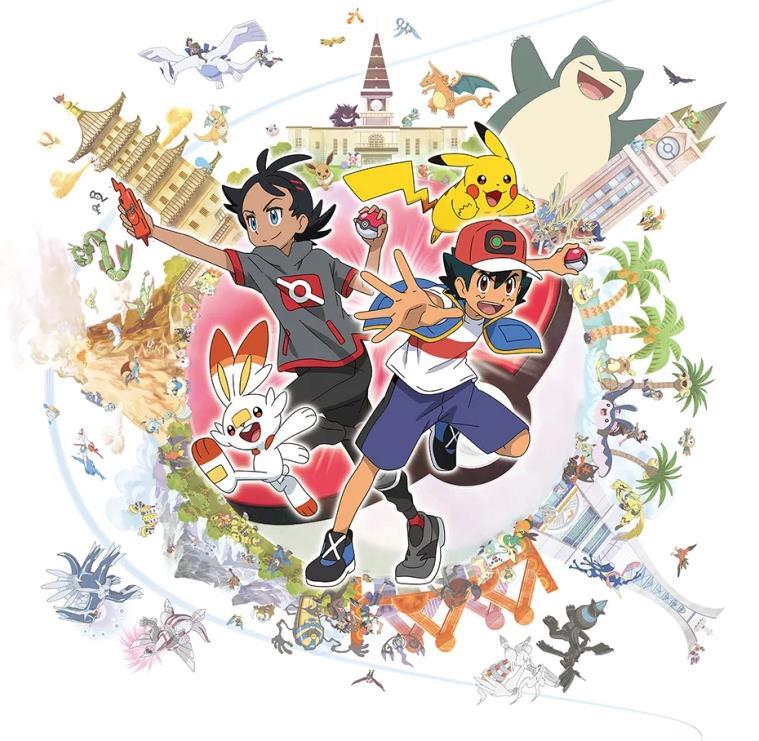 Nel poster ci sono Gou e il coniglietto bianco e rosso insieme ad Ash e Pikachu