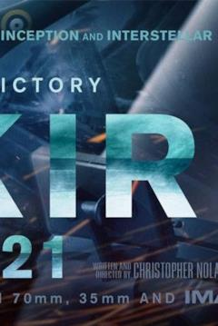 Un poster promozionale di Dunkirk