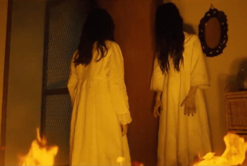 Sadako scena