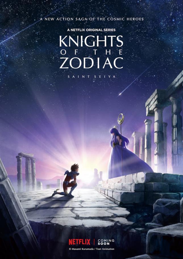 Seiya di Pegasus e la dea Atena nel teaser poster di Knights of the Zodiac: Saint Seiya