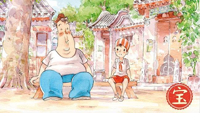 Particolare della copertina de I Racconti dei Vicoletti diNie Jun