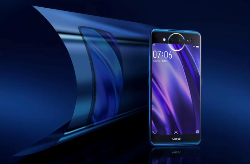 Immagine stampa del nuovo Vivo Nex Dual Display Edition