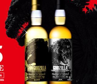 Il poster promozionale del whisky dedicato a Godzilla
