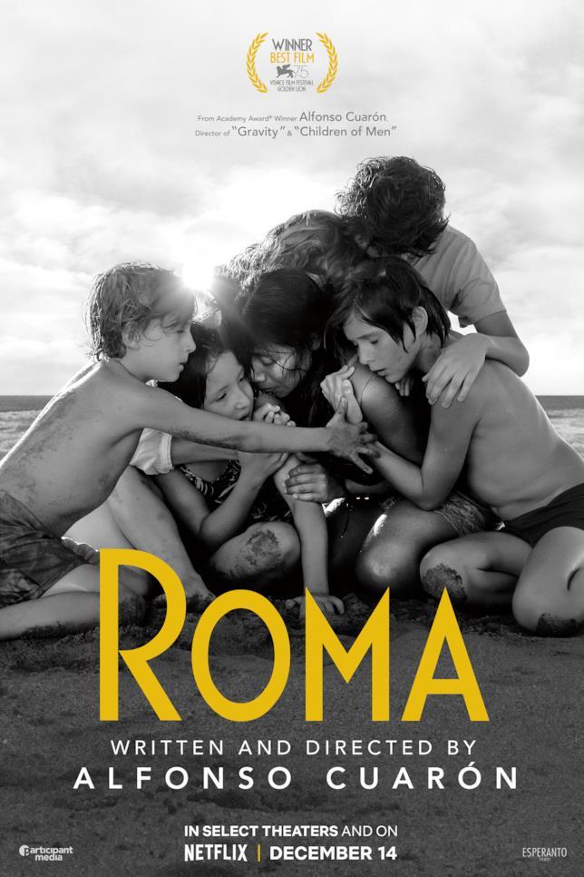 Poster ufficiale di Roma di Alfonso Cuarón