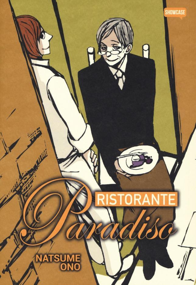 La copertina di Ristorante Paradiso