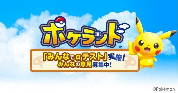 Pokéland di Nintendo e The Pokémon Company