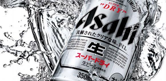 La birra giapponese dal gusto super secco riuscirà a conquistare anche gli italiani?