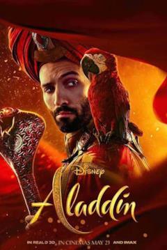 Il character poster di Jafar
