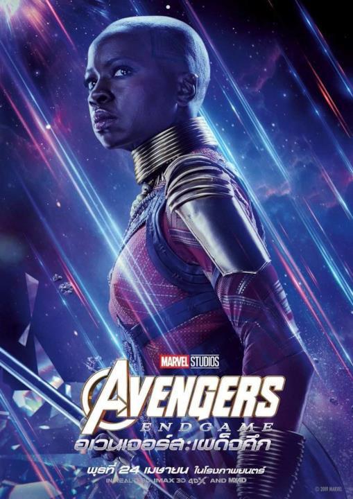 Character poster di Avengers: Endgame dedicato a Okoye
