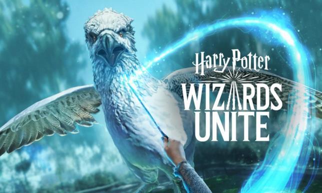 Immagine promozionale di Harry Potter: Wizards Unite