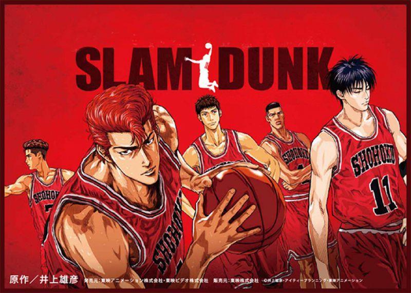 Slam Dunk personaggi