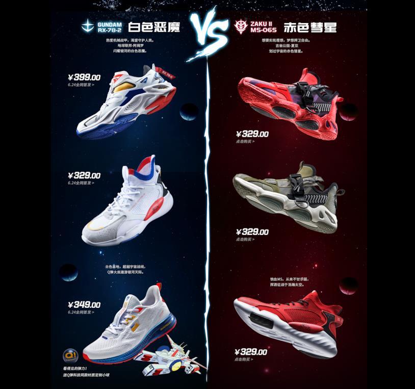 Gundam 6 modelli sneakers