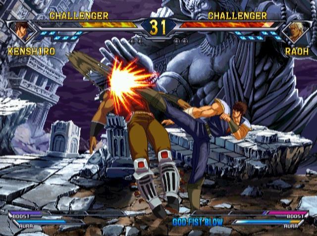 Hokuto no Ken PS2