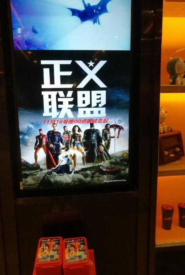 Ecco il poster utilizzato nei cinema cinesi