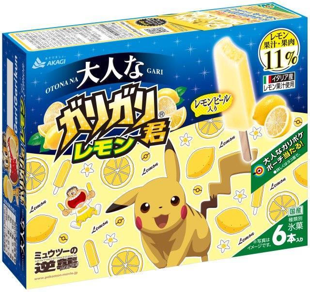 Una confezione di gelato Pokémon dal Giappone