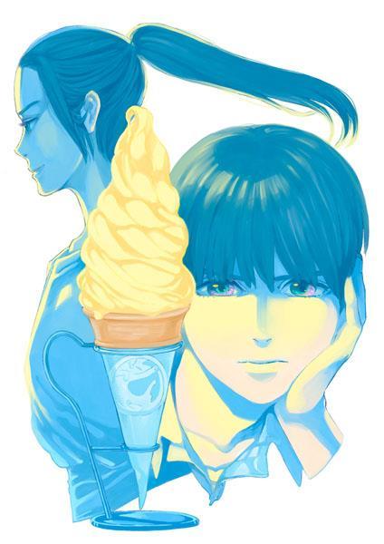Tasuku e la signora Qualcuno