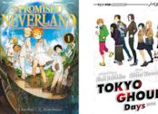 Manga at Home: manga versione digitale
