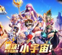 Il gioco di Saint Seiya sviluppato da Tencent