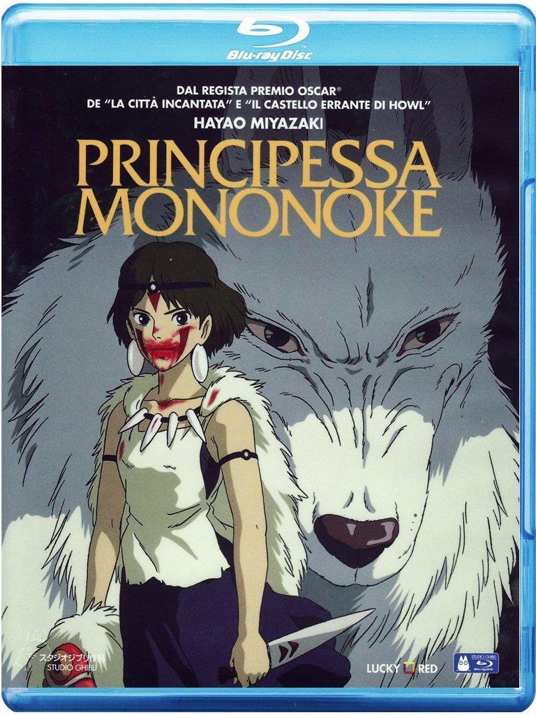 Copertina Bluray Principessa Mononoke