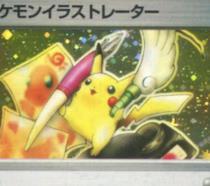 La più rara carta Pokémon ha sbancato l'asta per 195 mila dollari