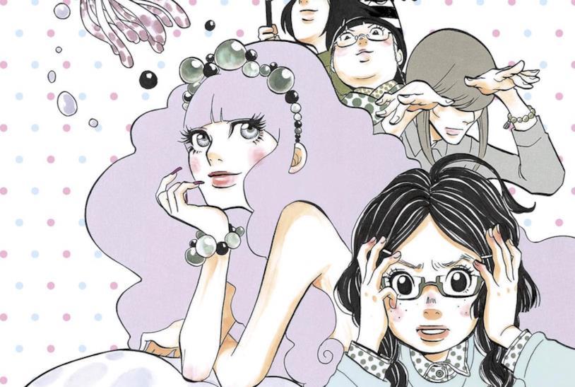 Un dettaglio dalla prima copertina di Kuragehime