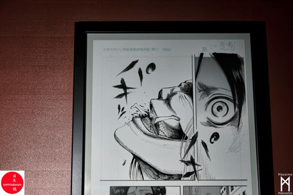 Tavola del manga L'Attacco dei Giganti