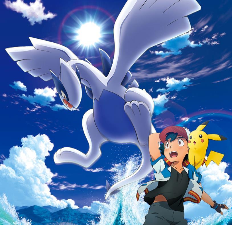 Il 21esimo film dei Pokémon debutterà in estate