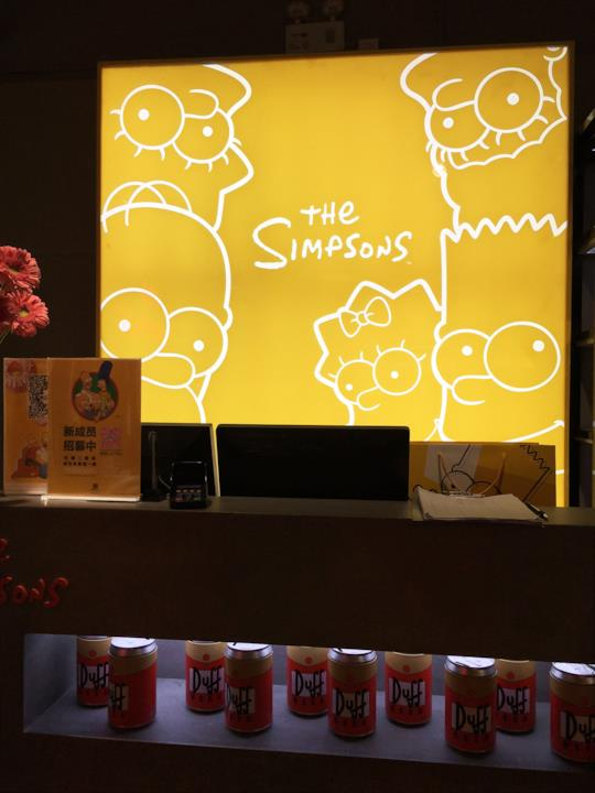 I Simpson nel negozio di Pechino