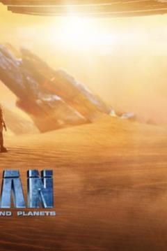 Uno scorcio alieno nella locandina del film