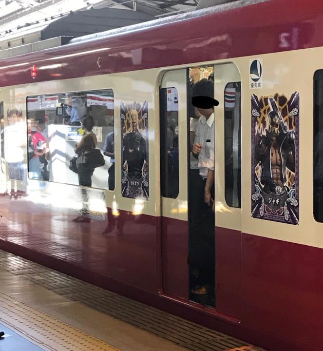 Kenshiro Keikyu Line treno per i 35 anni