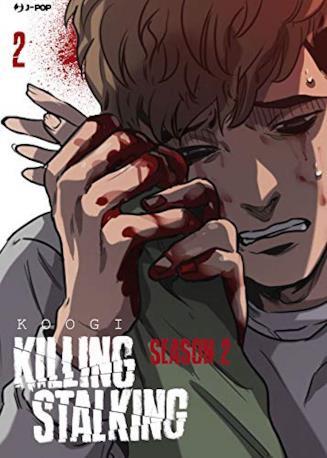 Una copertina di Killing Stalking