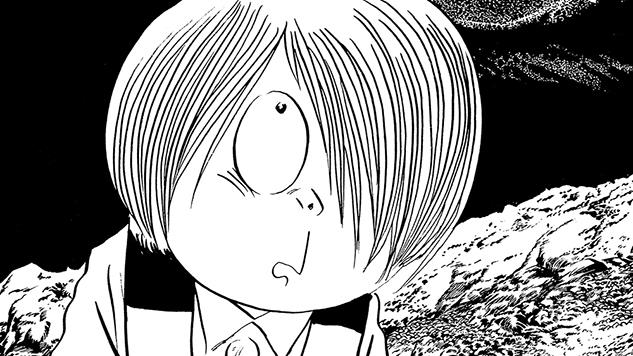 Kitaro, il protagonista del manga